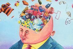Resultado de imagen de ilustraciones critica materialismo