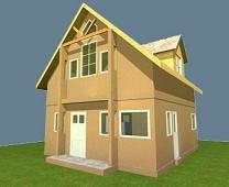 Definici n de vivienda qu es significado y concepto Consejos para reformar una vivienda