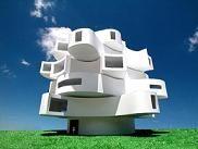 Definici n de arquitectura qu es significado y concepto for Arte arquitectura definicion